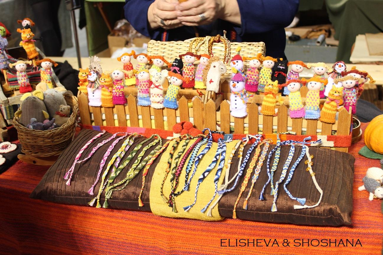 Mardilaat 2013 (St.Martin's Fair at Saku Suurhall)