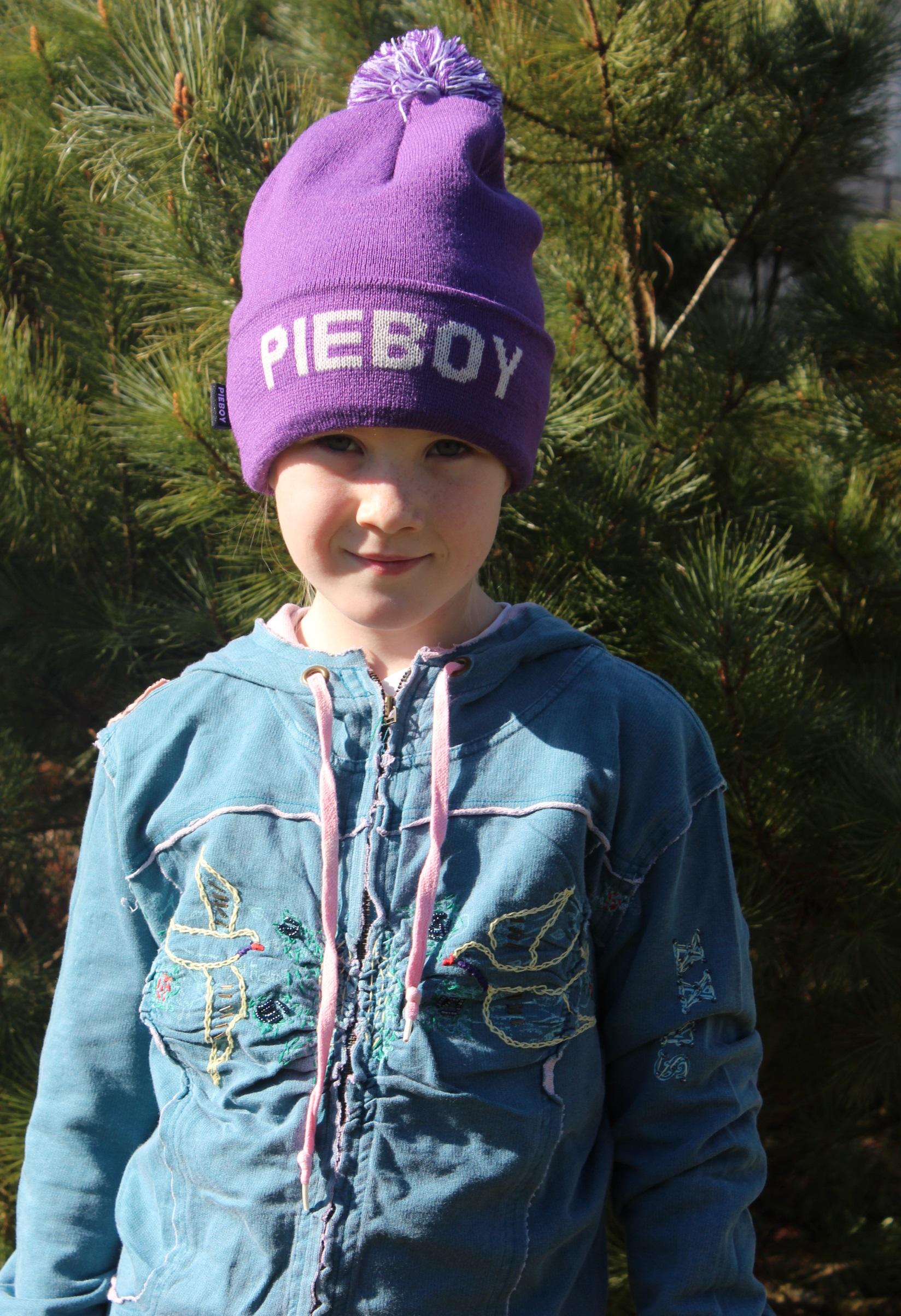 Estella Elisheva for Pieboy