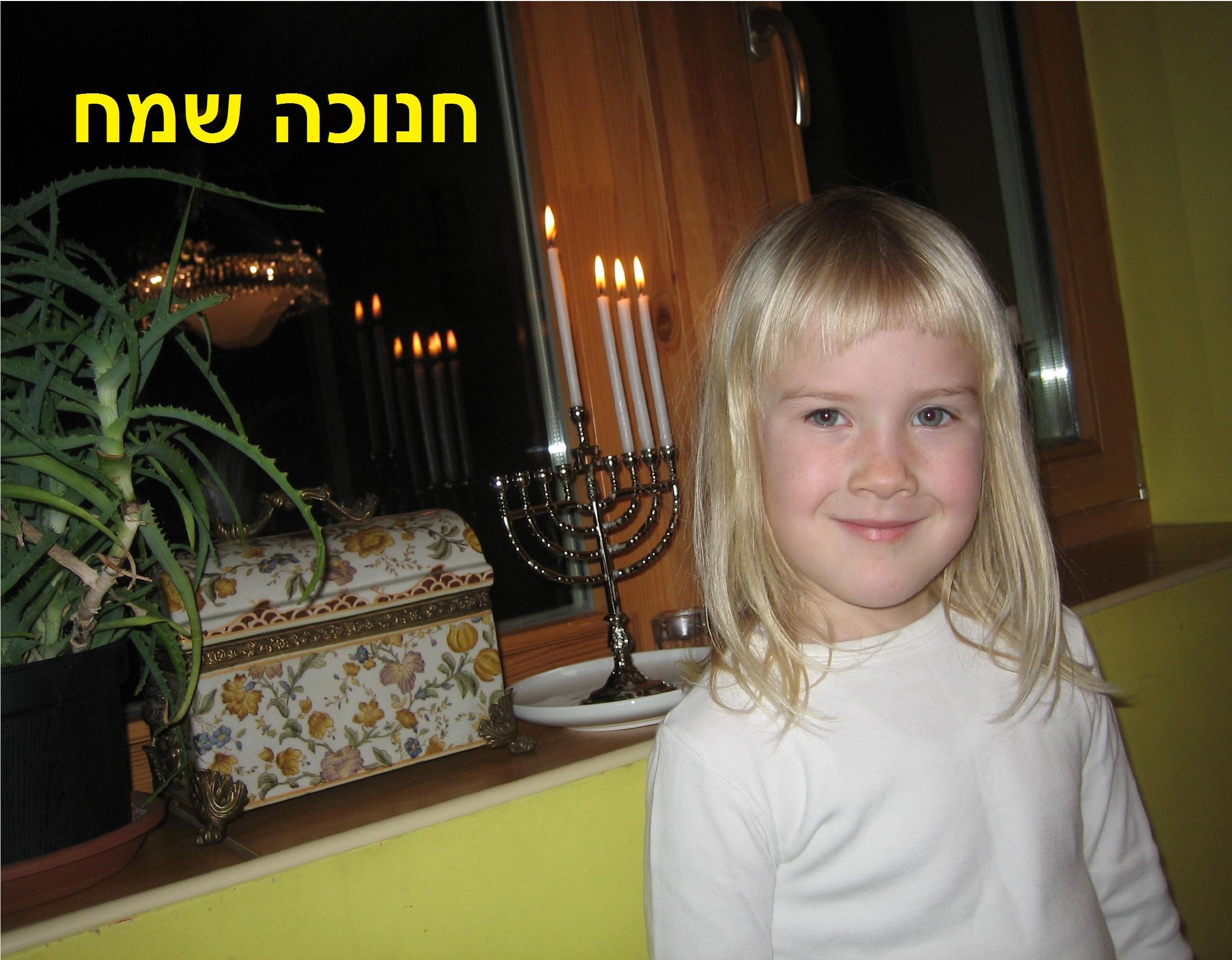 Hannukkah