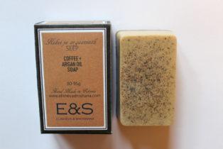 Coffee + Argain oil soap