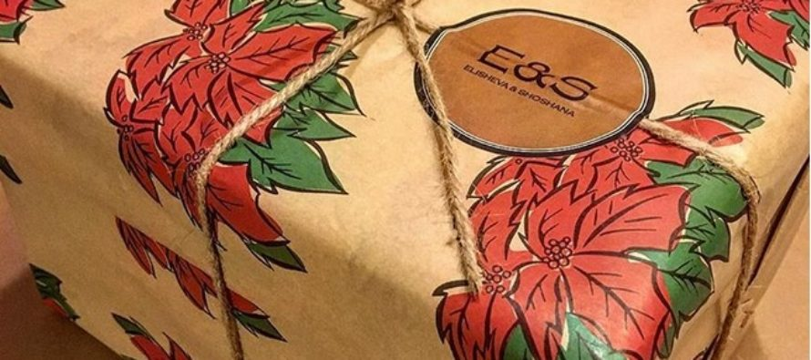 Our new E&S Bath & Body Holiday Gift Box is now available!