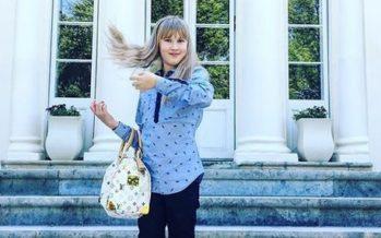 Ivanka Shoshana OOTD: 14.06.2019
